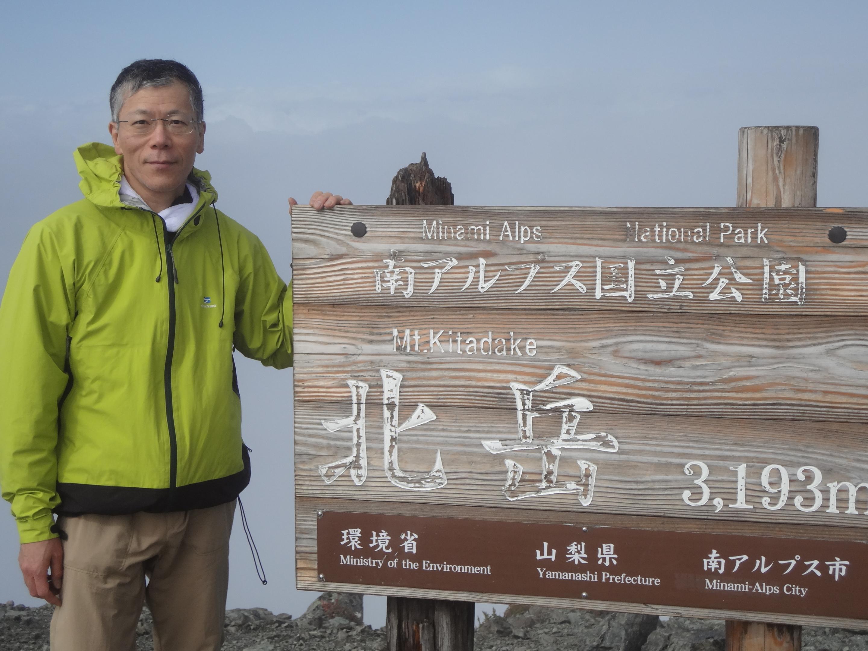 2018年9月16日 北岳登山