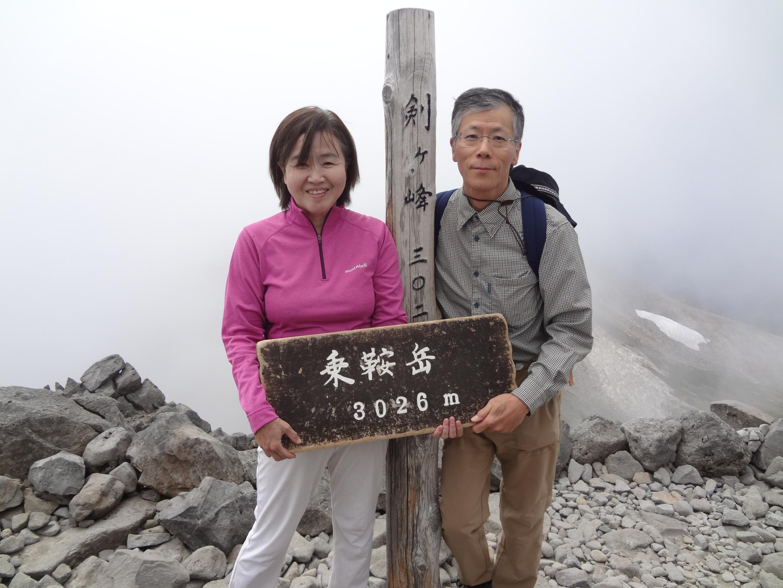 2019.8.13. 乗鞍岳登山