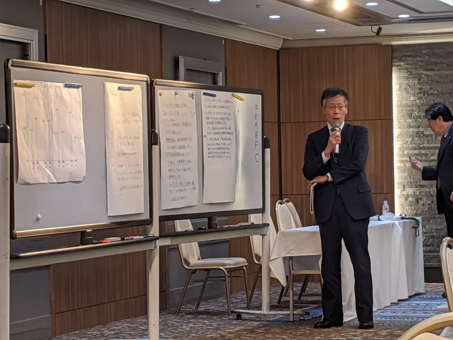 2019.11.24 日学歯 専門研修発表